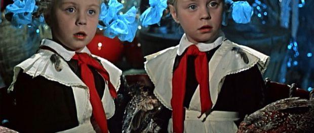 Кинопоказ фильма «Королевство кривых зеркал» 1963