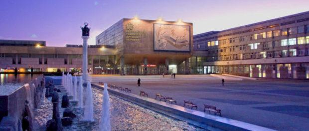 Открыт цифровой подготовительный факультет  Российского университета дружбы народов