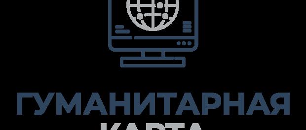 """Jevgenij Primakov se zúčastní prezentace portálu """"Humanitární mapa"""""""