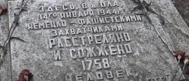 В Чехии сняли документальный фильм о сожжённых деревнях  в годы Второй мировой войны