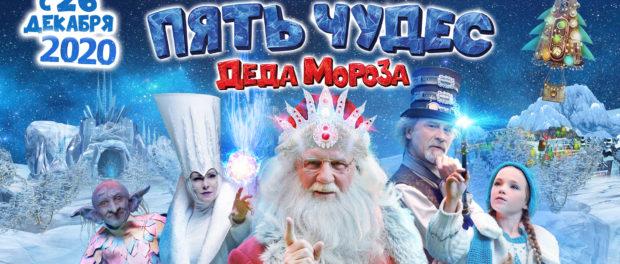 Ура! Скоро Новый год! Дед Мороз освоил виртуальное измерение праздника