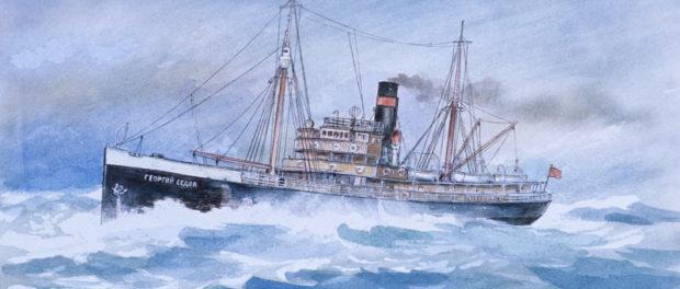 Виртуальная выставка Музея Мирового океана «Во имя морской науки»