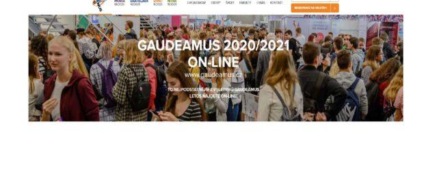 Международная образовательная выставка «Гаудеамус онлайн 2021»