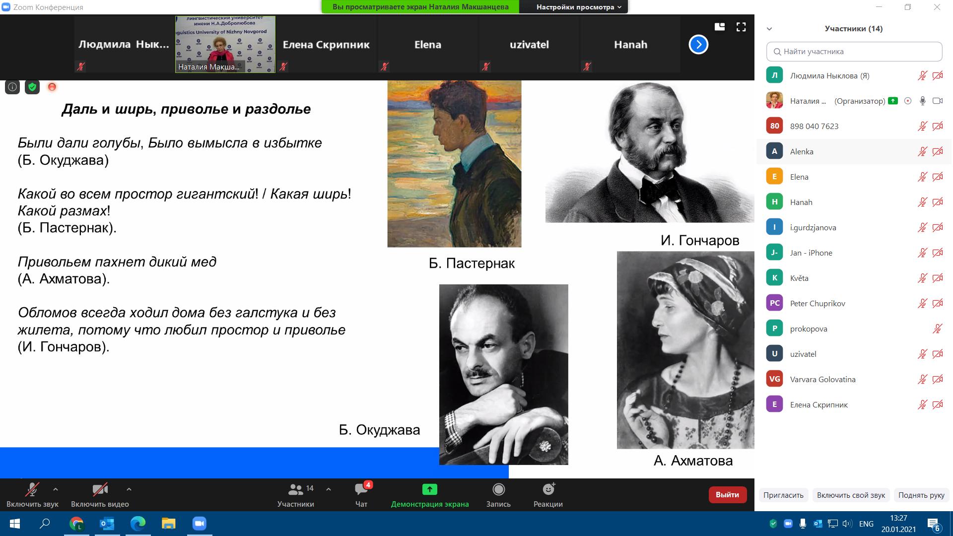 Снимок экрана (5)