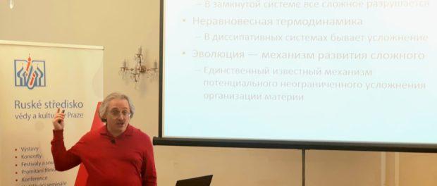 В РЦНК в Праге состоялась онлайн-лекция «Tеория мемов»
