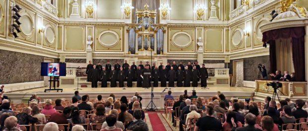 Концерт «Традиции и современность. Пятьдесят лет музыкальной проповеди»