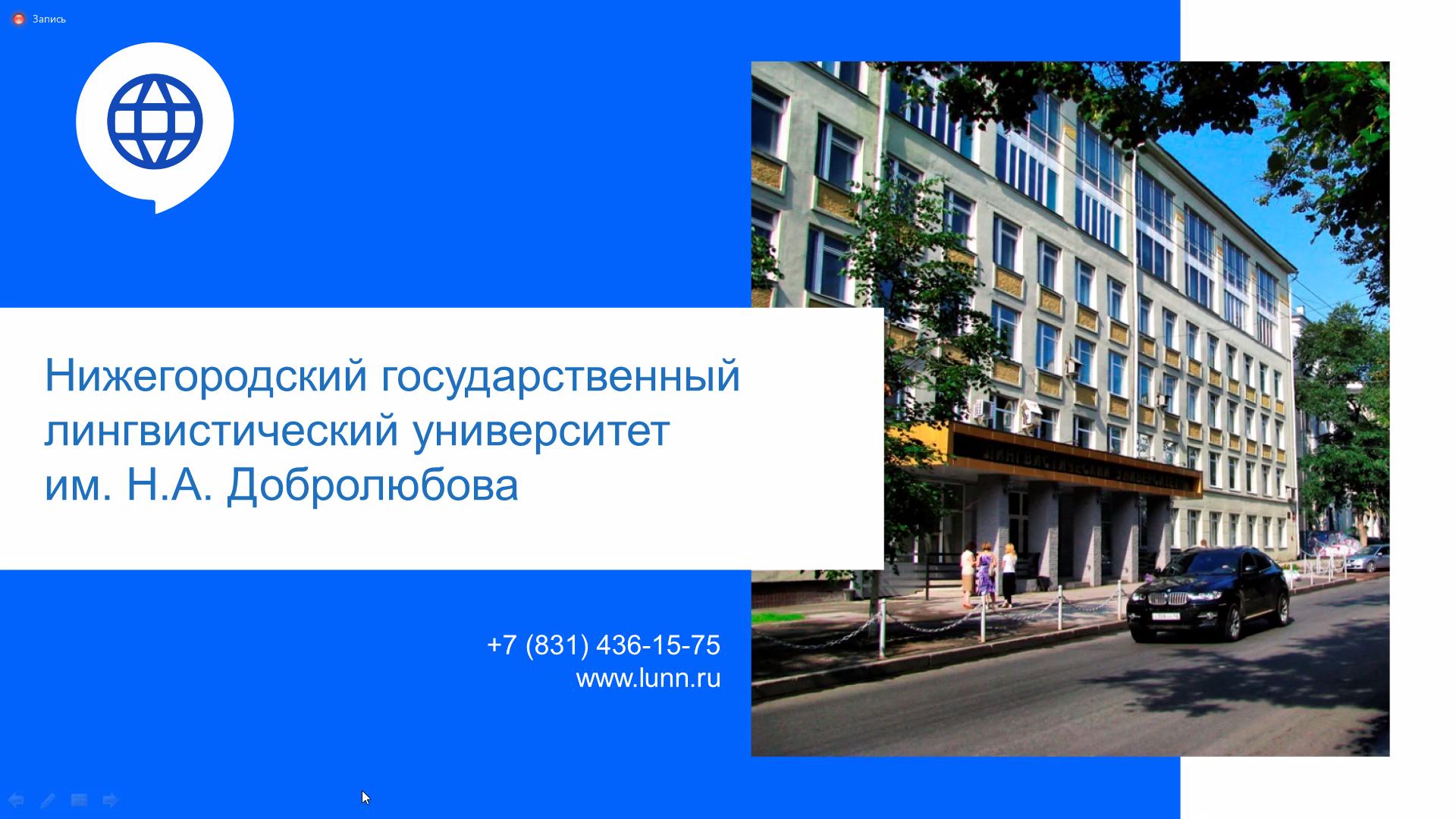 Снимок экрана (23)
