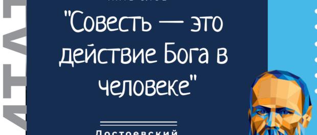 Состоялась пятая онлайн-лекция для преподавателей русского языка из цикла «Окно в Россию: культура, характер, судьба»