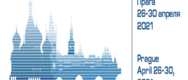 Приглашаем вас  на Международную научно-практическую конференцию «Информационные Инновационные Технологии» (Information Innovative Technologies, I2T), которая состоится 26-30 апреля в режиме онлайн. Конференция будет проходит на русском и английских языках.