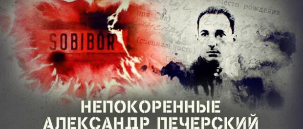 В Президентской библиотеке состоялись мероприятия, приуроченные к Международному дню движения Сопротивления