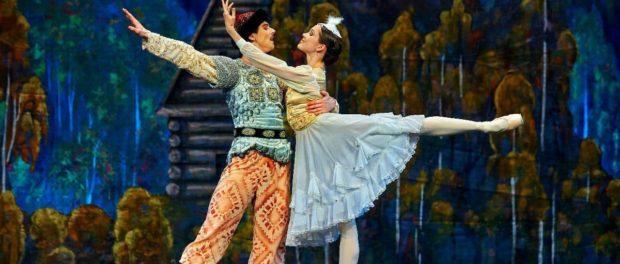 """Онлайн-премьера балета """"Шурале"""" прошла в Русском доме в Праге 26 апреля — в день рождения поэта Габдуллы Тукая"""