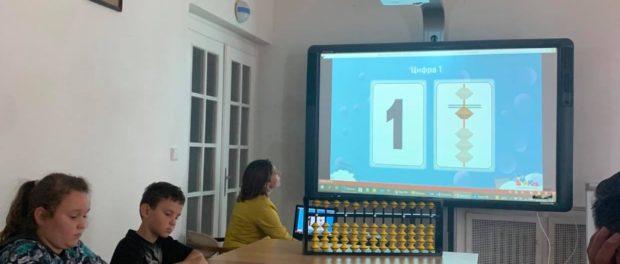 Готовимся к школе! Урок по ментальной арифметике в Русском доме.