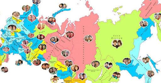 Презентация «Интересные факты о малых народах».