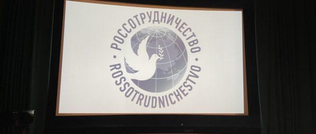 Конкурс эссе  на тему «Экология и климат»            и просмотр документального фильма «О Байкале начистоту»  состоялся в Русском доме  в Праге