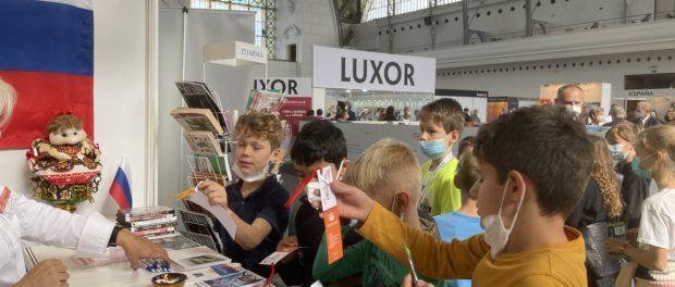 Международная книжная ярмарка и литературный фестиваль «Мир книги  -21» состоялась в Праге
