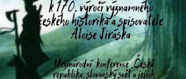 16 октября          Молодежная международная конференция, посвященная 170-летию со дня рождения Алоиса Йирасека.