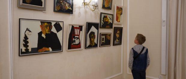 Выставка «Портрет незнакомца»