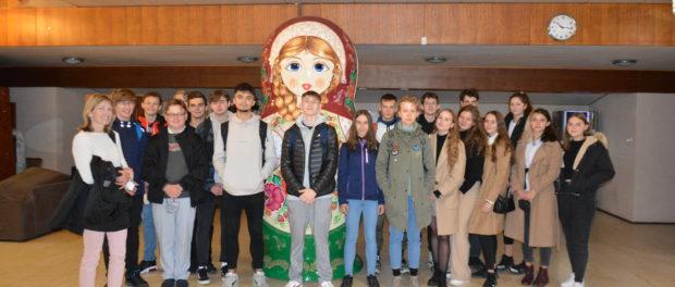 Проектный день для чешских гимназистов прошел в Русском доме в Праге